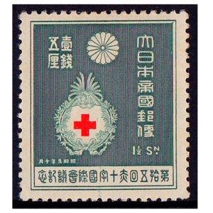 第15回赤十字国際会議記念切手