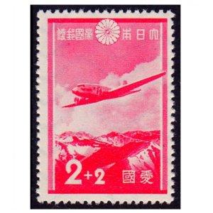 愛国切手記念切手