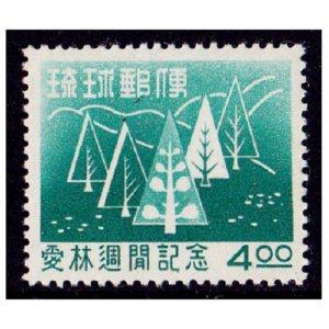 愛林週間記念切手