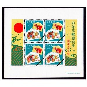 昭和36年お年玉切手シート(赤べこ)