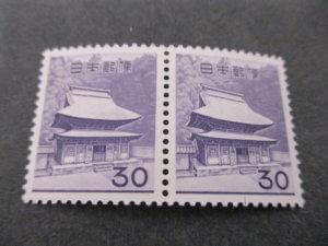 第三次動植物国宝図案切手