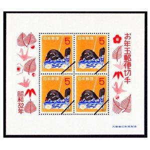 昭和32年お年玉切手シート(だんじり)