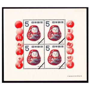 昭和30年お年玉切手シート(だるま)
