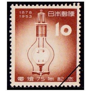 電燈75年記念切手