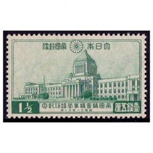 帝国議会議事堂完成記念切手