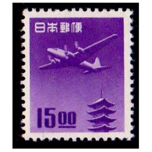 五重塔航空