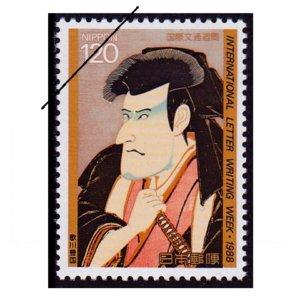 国際文通週間-歌舞伎役者