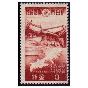 関東神宮鎮座記念切手