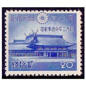 紀元2600年(二次)記念切手
