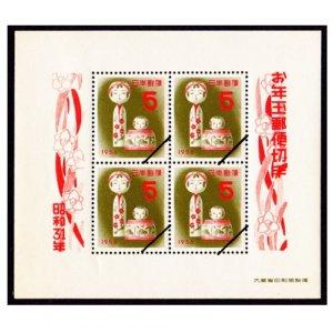 昭和31年お年玉切手シート(こけし)