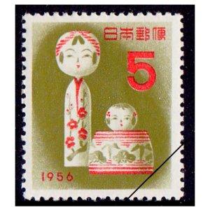 年賀切手-こけし(S31用)