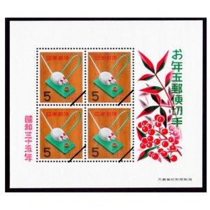 昭和35年お年玉切手シート(米喰ねずみ)