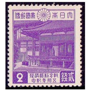 教育勅語50年記念切手