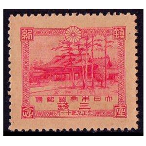 明治神宮鎮座記念切手