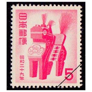 年賀切手-三春駒(S29用)