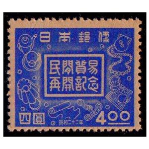 貿易再開記念切手
