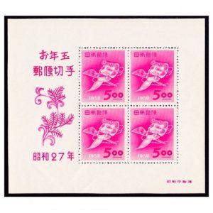 昭和27年お年玉切手シート(翁の面)