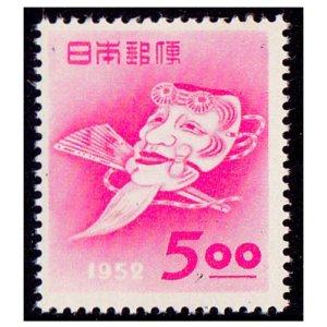 年賀切手-翁の面(S27用)