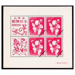 昭和28年お年玉切手シート(三番鼠)