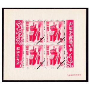 昭和29年お年玉切手シート(三春駒)