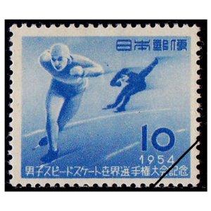 男子スピードスケート世界選手権記念切手