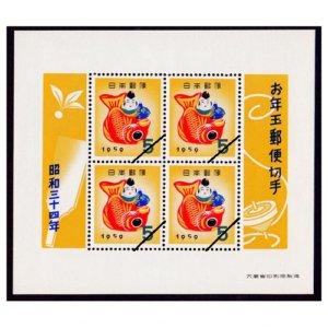 昭和34年お年玉切手シート(鯛えびす)