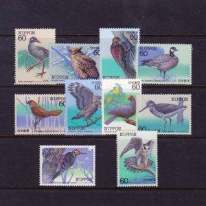 特殊鳥類シリーズ