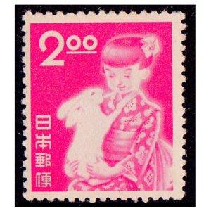 年賀切手-少女とウサギ(S26用)