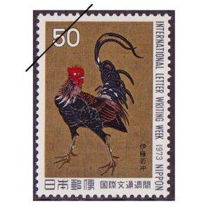 国際文通週間-大和絵(鳥)
