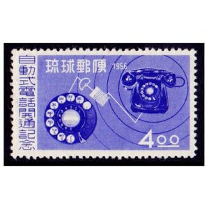 自動式電話開通記念切手