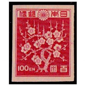 第一次新昭和切手100円(梅花模様)