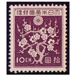 第一次昭和切手10円