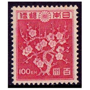 第二次新昭和切手100円(梅花模様)