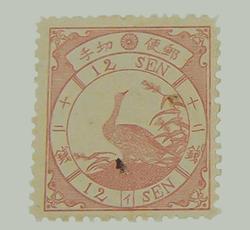 鳥切手(12銭・雁)