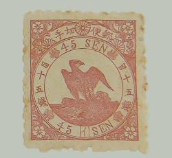 鳥切手(45銭・タカ)