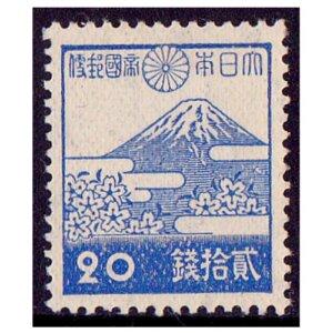 第二次昭和切手20銭