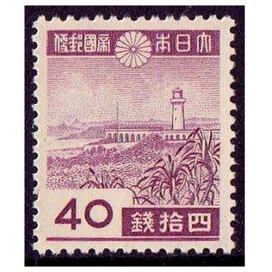 第二次昭和切手40銭