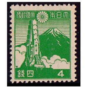 第二次昭和切手4銭