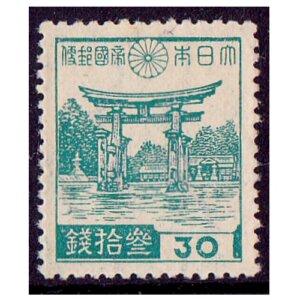 第二次昭和切手30銭