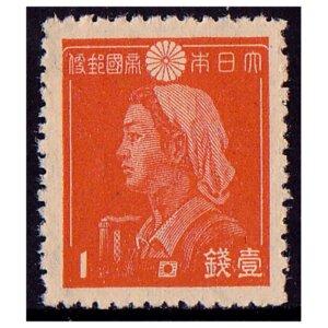 第二次昭和切手1銭