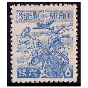 第二次昭和切手6銭