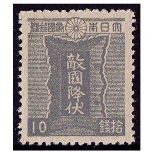 第二次昭和切手10銭(敵国降伏の勅額図)