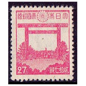 第二次昭和切手27銭