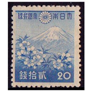 第一次昭和切手20銭