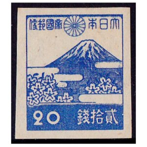第三次昭和切手20銭(富士と桜)