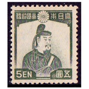 第一次昭和切手5円