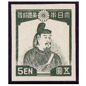 第三次昭和切手5円(藤原鎌足)