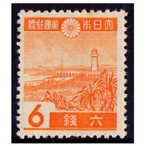 第一次昭和切手6銭
