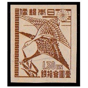 第一次新昭和切手1.3円(落雁図)