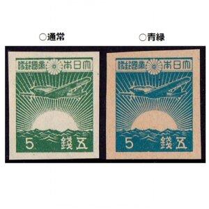 第三次昭和切手5銭・飛燕機